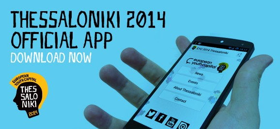 App to download for 2014