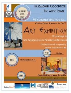 Art_Exhibition_Invitation2