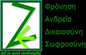 Zenon2