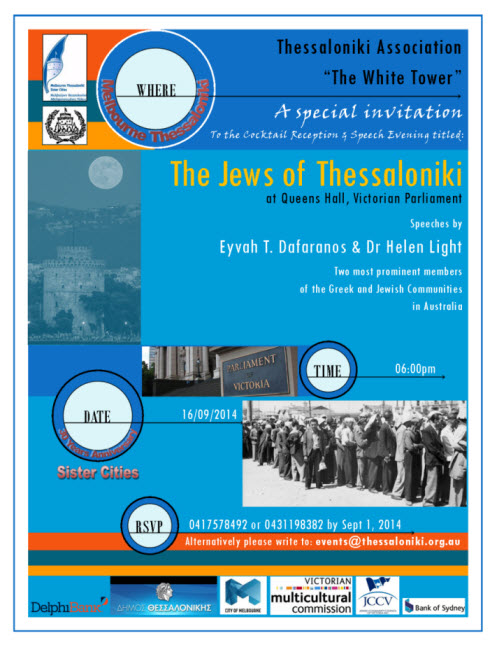 JEWS_THESS