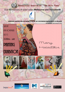 painting_exhibition3