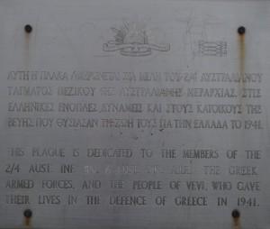 Plaque at the memorial site